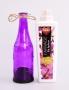 SVIETNIK v tvare fľaše fialový