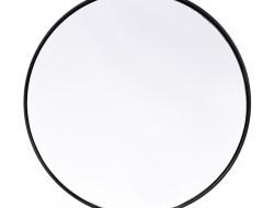 ZVÄČŠOVACIE kozmetické zrkadlo s priemerom 13 cm
