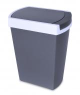 TOUCH & OPEN odpadkový kôš šedý