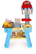 FAST FOOD detský obchod