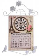 KOVOVÉ nástenné hodiny smotanovo - biele