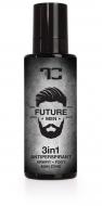 FUTURE MEN dezodorant pre mužov