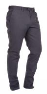GABARDIN pánske nohavice šedé