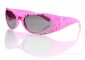 Slnečné okuliare 100% UV ochrana ružové 2 - detske d3b50c36464