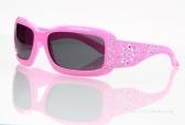 Slnečné okuliare 100% UV ochrana ružové - detske f9dc72bab56