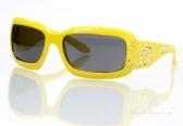 Slnečné okuliare 100% UV ochrana žlté - detske 6d2ab230cf4